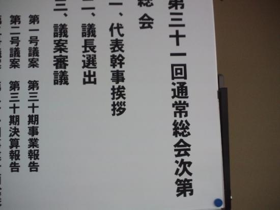 CA3F00090001